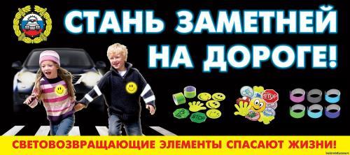 - МАДОУ № 51